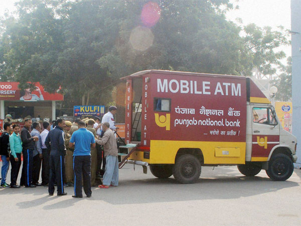 Punjab National Bank's mobile ATM in Delhi