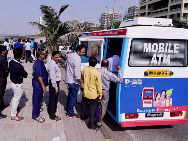 Dena Bank sends mobile ATM to help customers