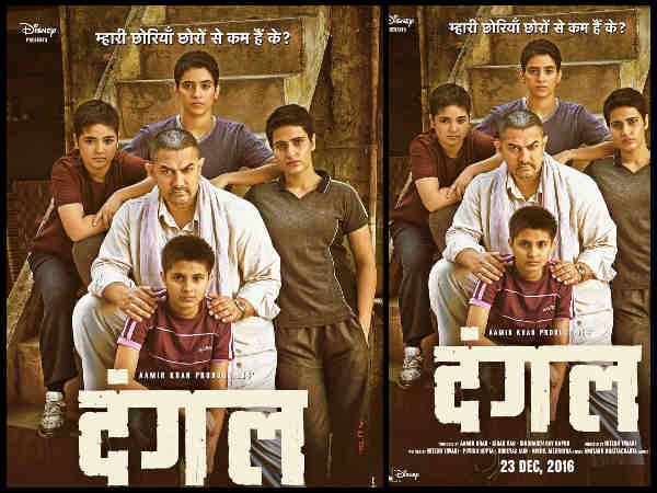 Posters of Aamir Khan's Dangal
