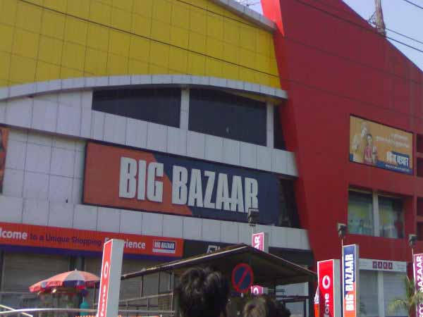 Withdraw cash at Big Bazar stores