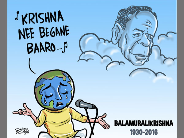 CARTOON: World mourns the loss of musician Balamuralikrishna