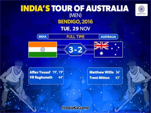 India 3-2 Australia (Image courtesy: Hockey India Twitter handle)