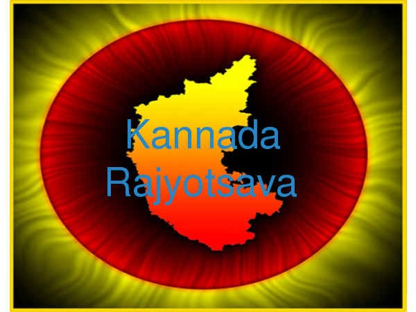 download kannada rajyotsava