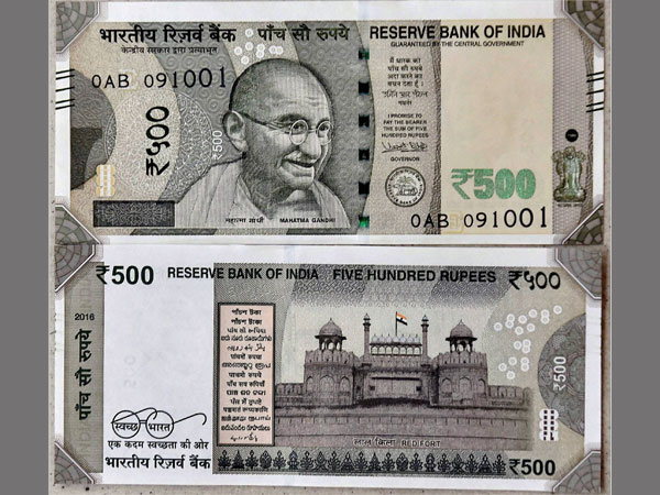Tips to identify authenticity of notes
