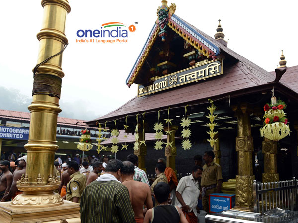 Ayyappa temple in Sabarimala.