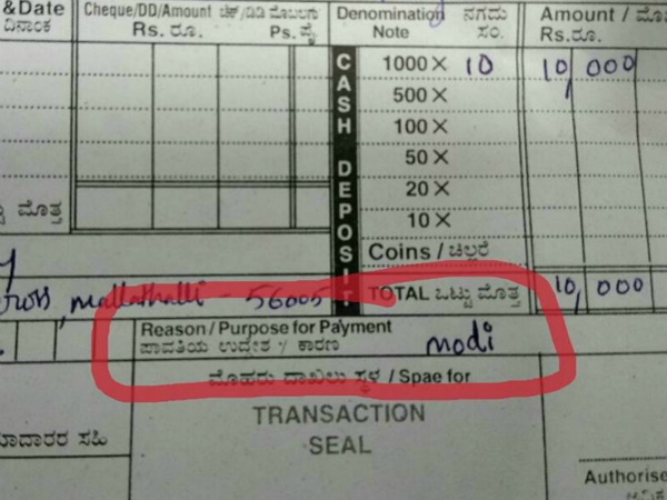Hilarious bank deposit slip!