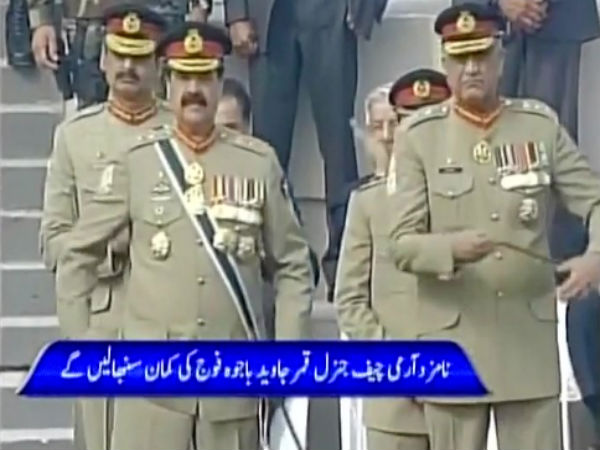 General Qamar takes charge as Army Chief