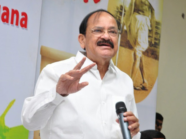Information and Broadcasting minister M Venkaiah Naidu