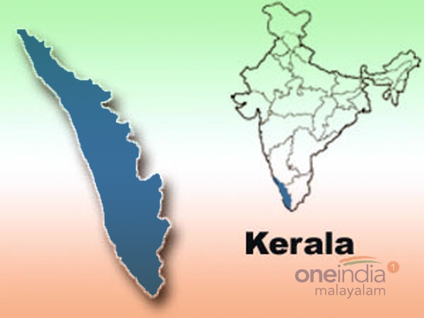 Kerala: At least eight injured in fire
