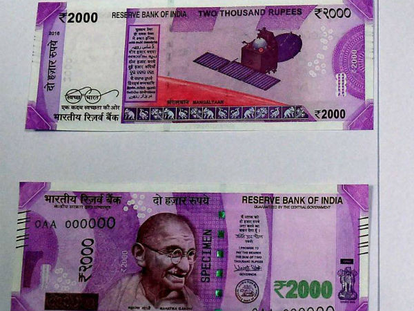 Only 16 of every 250 fake notes detected