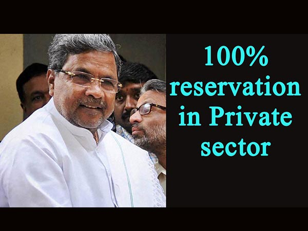 reservation in private sector Find reservation in private sector latest news, videos, pictures on reservation in private sector and see latest updates, news, information explore more on.