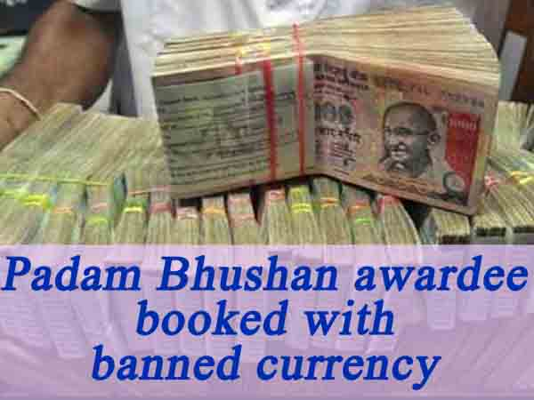 Padmabhushan awardee Doctor named by CBI in illegal money exchange racket