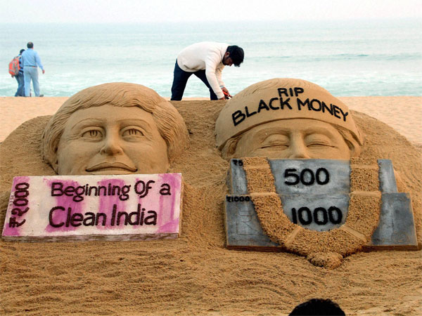 Govt gets mails on black money hoarders