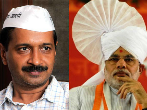 AAP-Centre tussle ruled in 2016