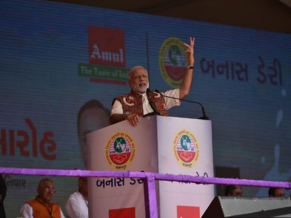 Modi addressing at inauguration ceremony of Amul Cheese Plant