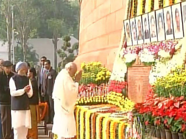 2001 Parliament Attack: PM Pay Tribute