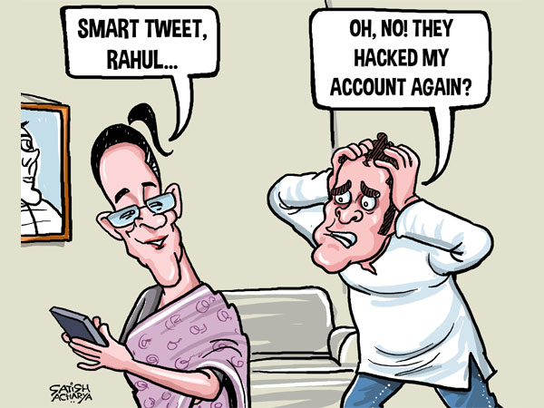 CARTOON: That was not my tweet Mummy