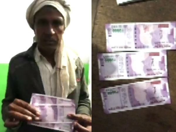 Rs 2,000 notes without Mahatma Gandhi's image leaves MP villagers in shock