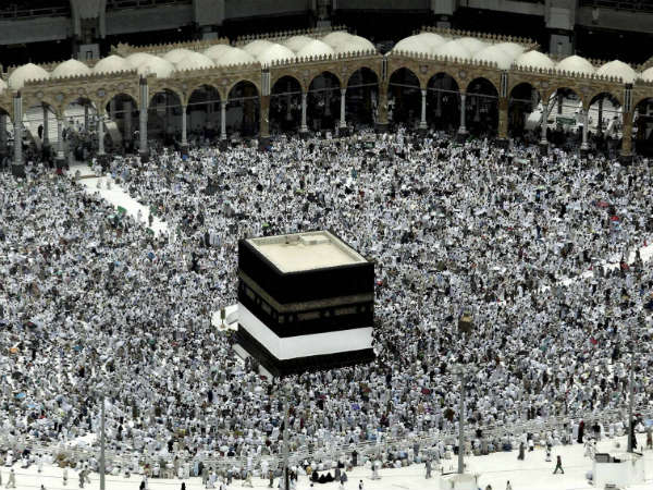 UP minister appeals to 'rich Muslims' to give up Haj subsidy