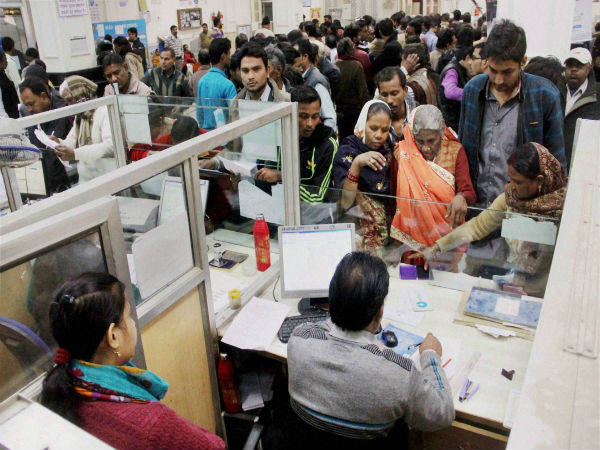 Rs 3-4 lakh crore evaded income in banks