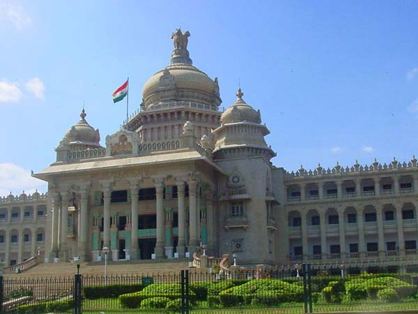 Bengaluru world's most dynamic city: World Economic Forum