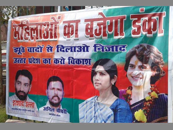 Dimple-Priyanka rule the posters in UP