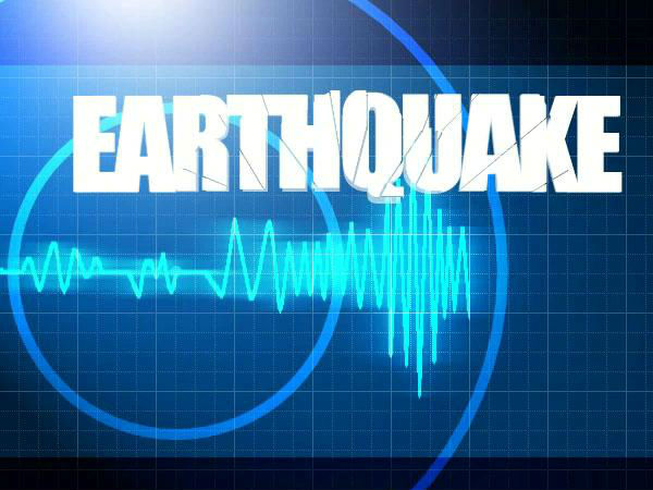 Moderate quakes hits northeast India, no major damage