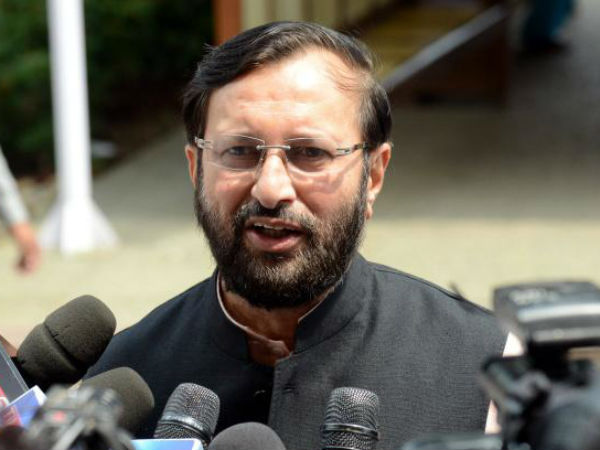 People supported noteban: Javadekar