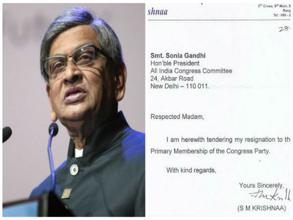 'Hurt' S M Krishna quits from the Congress party