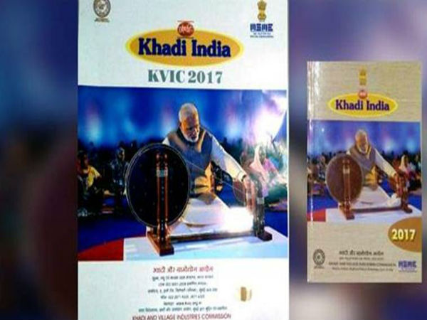 Is Modi Khadi's new face or 'systematically easing out' Gandhi? Twitter reacts
