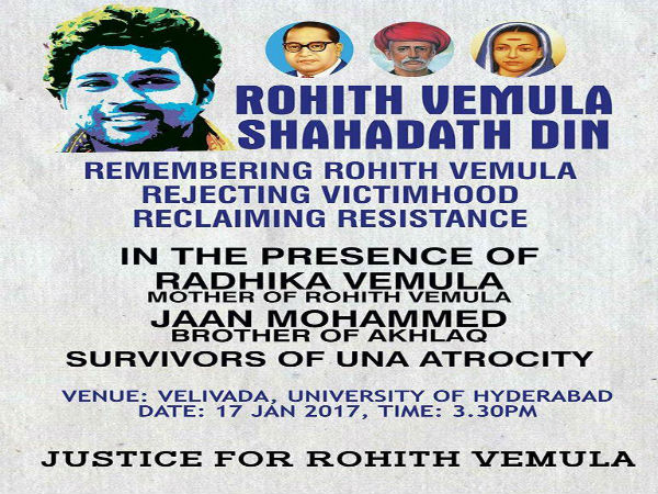 Poster of Rohith Vemula