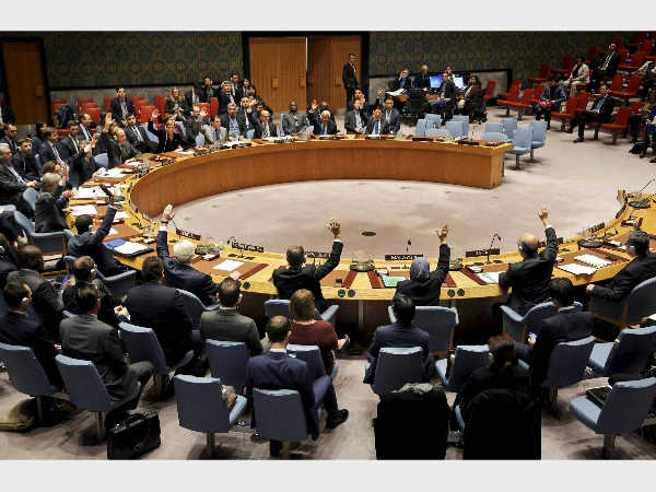 File photo of a UNSC meeting