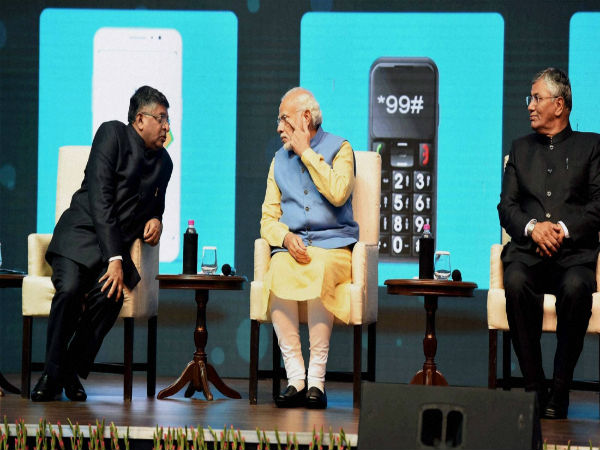 Teach 125 others how to use BHIM app: Narendra Modi