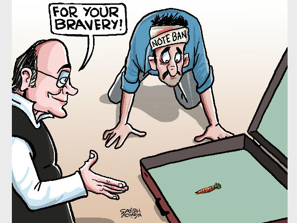 Cartoon: Jaitley's Budget offers little to common man