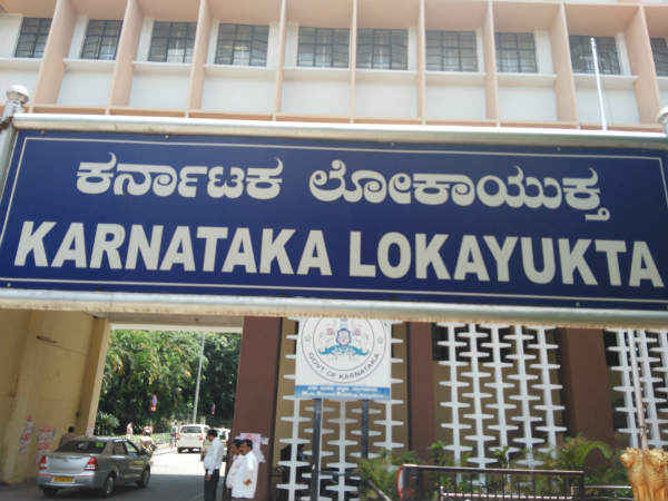 Diary expose: Karnataka Lokayukta knew it all, chose to be mum
