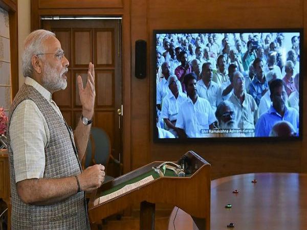 PM inaugurates Sri Ramakrishna Vachanamrita Satram via video conferencing