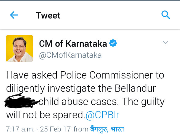 Karnataka CM's twitter gaffe, again: Compromises POCSO victim's identity