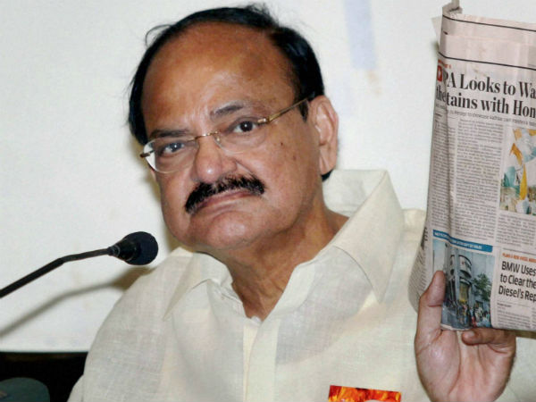 Naidu questions Cong's silence on Chidambaram's comments