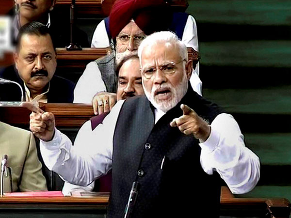 PM Narendra Modi's Speech In Lok Sabha