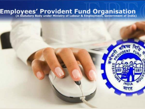 Getting pension through Employees' Provident Fund