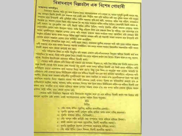 Pamphlet was mere appeal says, cleric
