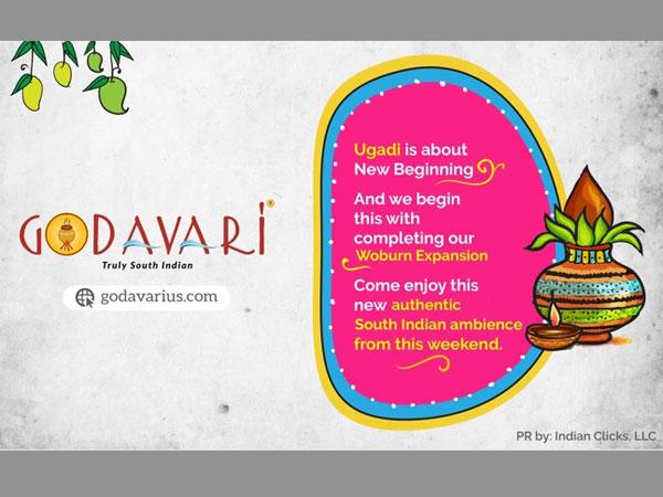 """""""GODAVARI Celebrates Ugadi with Expansion"""""""
