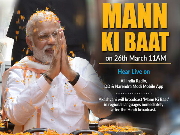 Live updates: Modi to address 30th edition of <i>Mann Ki Baat</i> after massive win in UP