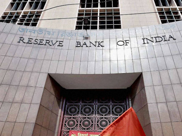 RBI deputy governor says effect of note ban will spill over to next quarter