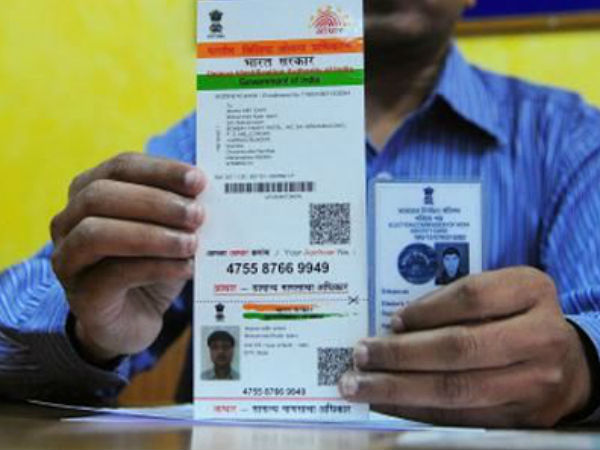 Aadhaar mandatory for opening bank accounts: 14 points you should know