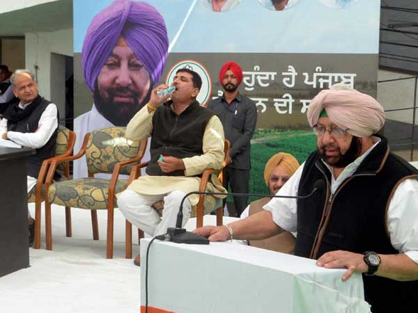 Amarinder to be sworn in on March 16