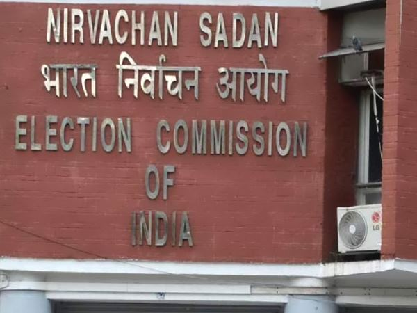 EVMs to be used for MCD polls