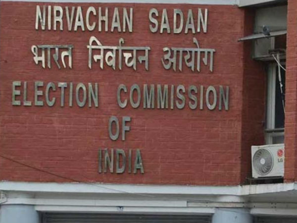 Election Comission yet to receive tally of mandatory matching of paper trail machine slips