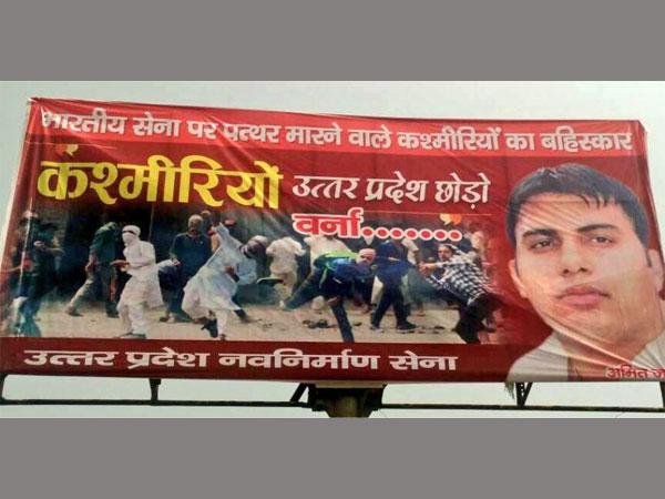 Navnirman Sena chief held for anti-Kashmiri hoardings