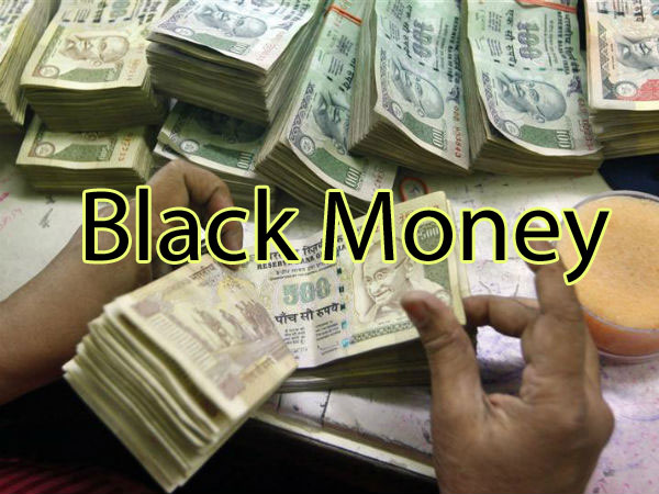 Only 16 per cent of blackmoney related mails forwarded for inquiry